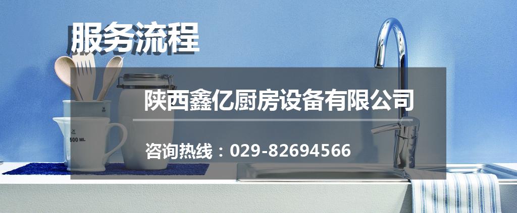 西安betway必威官网登录网址厂家